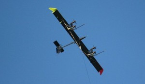Летающий ветрогенератор-крыло