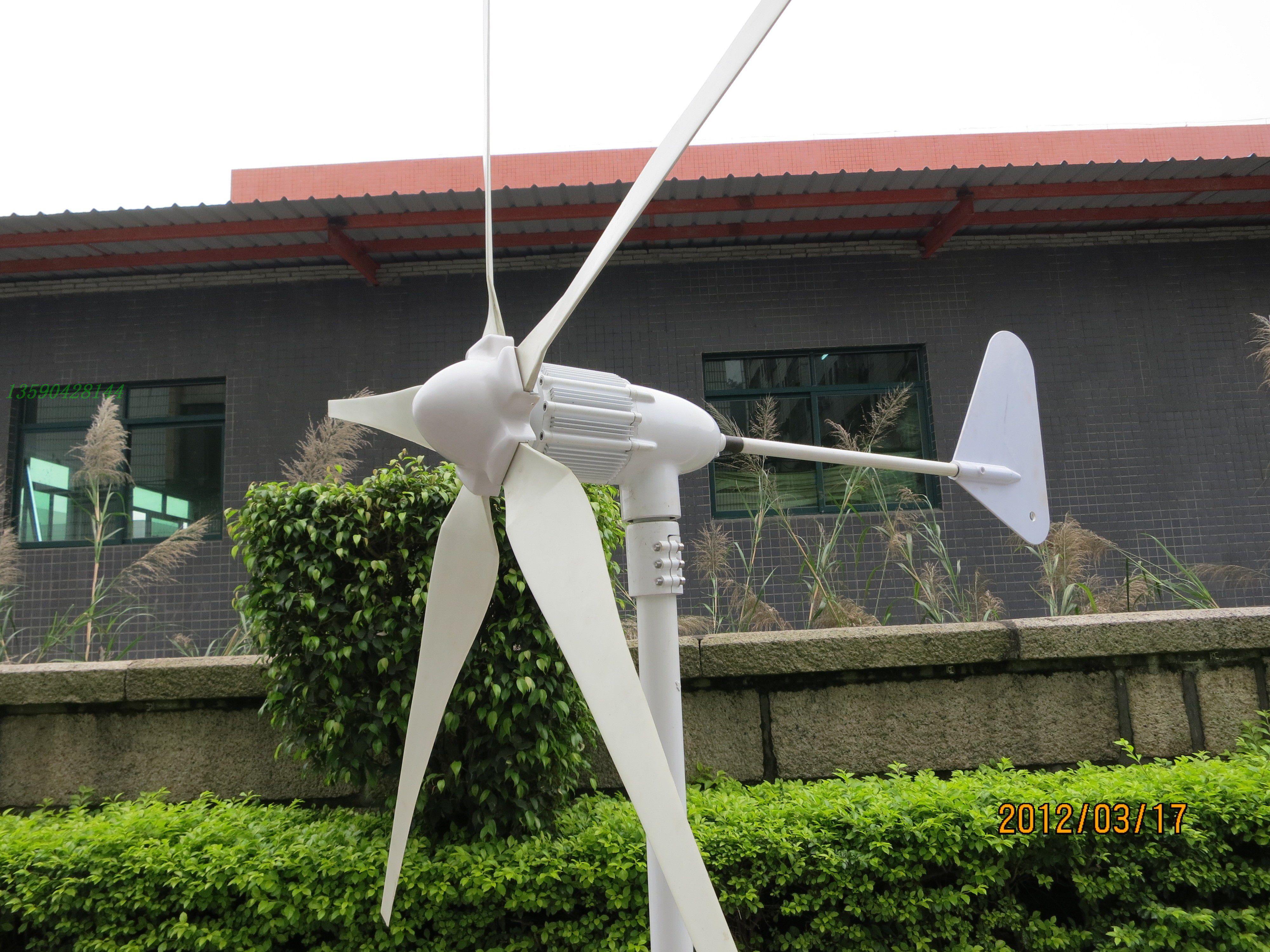 Покупной ветрогенератор
