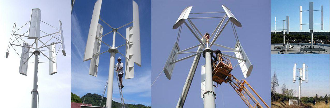 Вертикальные ветрогенераторы